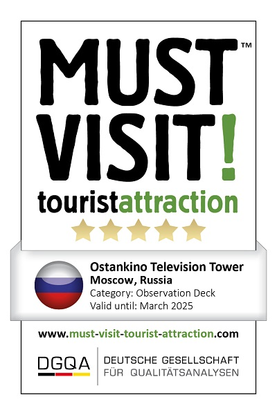 MUST VISIT! tourist attraction (dgqa) ostankino television tower